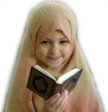 anak Halaf Alquran